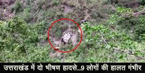 two road accident in uttarakhand