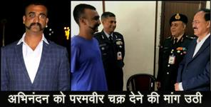ut: paramveer chakra demand for wing commander abhinandan