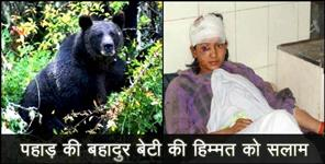 chamoli girl deepika who saved her grandmother from bear