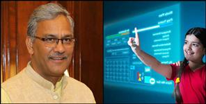 Uttarakhand become first state of the country to start virtual classes