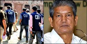 harish rawat sting cd case cbi in highcourt