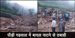 cloud burst in pauri garhwal