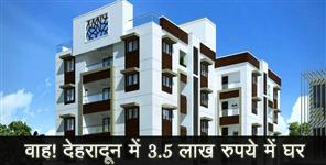 Cheap flats in dehradun