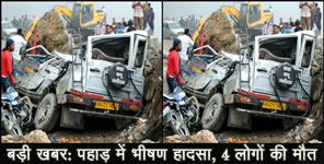 गढ़वाल: tehri garhwal road accident kanvariya