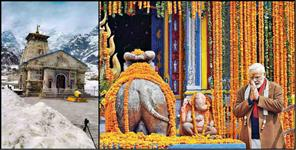 rudraprayag: Once again pm narendra modi can come to kedarnath