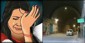 girl molestation in tambakhani tunnel in uttarakashi