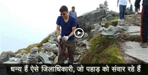 dm mangesh ghildiyal cleaning uttarakhand mission