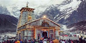 record breaking piligrims in kedarnath dham