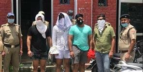 4 youth arrested with pistol in Haridwar