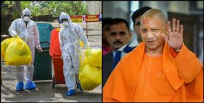 Uttar Pradesh News: Yogi Adityanath Model to fight coronavirus