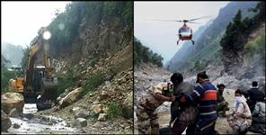 special: rain and weather update uttarakhand badrinath kedarnath rout