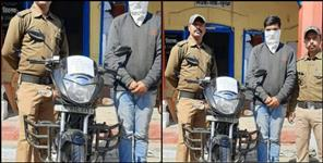 Youth arrested in bike theft almora