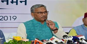 national: Cm trivendra on dengue