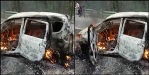 Car caught fire in nainital
