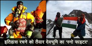गंगोत्री: vishnu semwal of uttarakhand is ready to climb new peak
