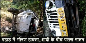 बागेश्वर: road accident in pauri garhwal two died