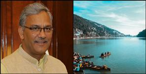 CM Trivendra to enaugurate 113 crore schemes in nainital