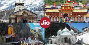 Reliance jio to set up digital platform in uttarakhand