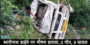 almora: Taxi fall into ditch on rishikesh-badrinath highway, two-killed