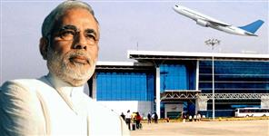 राष्ट्रीय: modi govt to form new internation airport in uttarakhand