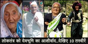 old people voting in uttarakhand