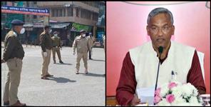 Uttarakhand lockdown trivendra cabinet meeting