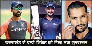 uttarakhand karanveer kaushal creats new record of cricket