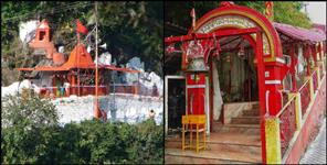 editorial: pashan devi mandir in nainital