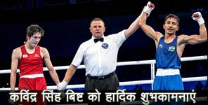 kavindra bisht won match against world champion