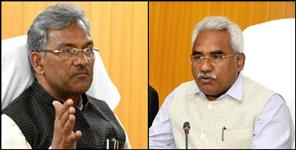 Trivendra cabinet meeting decision
