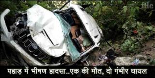 Road accident in tehri garhwal