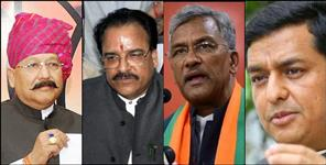 Discussions of leadership change in Uttarakhand