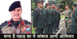 राष्ट्रीय: life story of general balwant singh negi