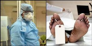 Coronavirus death toll uttarakhand 9 may