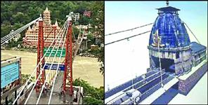 rishikesh laxmanjhula bridge hightek