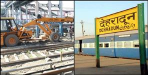 Express trains not come Dehradun railway station for three months