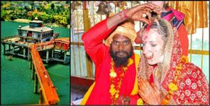 Baba barfani das came to the hut with an Australian wife