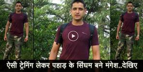 Video News From Uttarakhand :mangesh ghildiyal old video from you tube