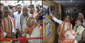 Inauguration of tapovan hiranyagarbha art gallery at gangotri