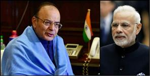 ARUN JAITLY GAVE RESIGN