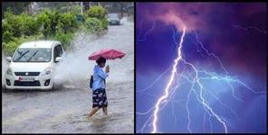 Heavy rain alert in 6 district of uttarakhand