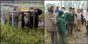 Kashipur bus fallen in pond