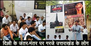 national: UTTARAKHAND PEOPLE AT JANTAR MANTAR DELHI