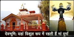 editorial: story of kashi vishwanath temple uttarkashi