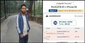 Pauri Garhwal Mukesh won 4 lakh rupees by making IPL Team
