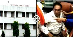 Video News From Uttarakhand :St Josephs School recognition to canceled at Kotdwar