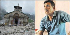kedarnath: Bollywood film based on kedarnath apda