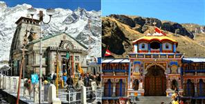 उत्तराखंड न्यूज: SDRF SEARCHING OLD WAY OF BADRINATH AND KEDARNATH