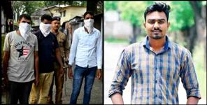 Suraj murder case-three accused bail appeal rejected in court