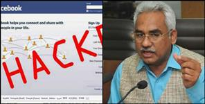 latest uttarakhand news: madan kaushik facebook account hake